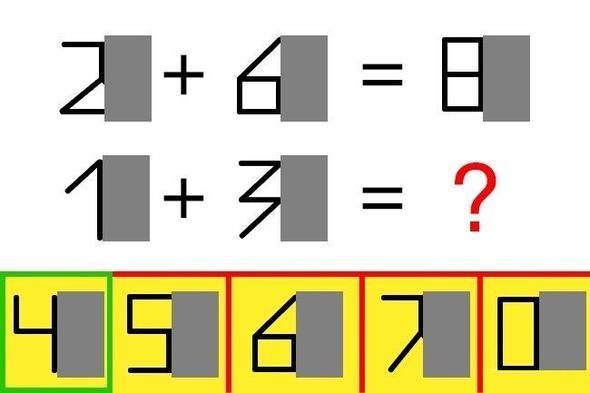 Doğru cevap sarıl alandaki sembollerden ilki olacak. İşte çözüm yolu