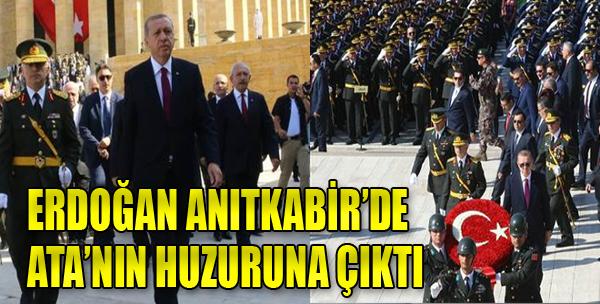 Devlet Erkanı, Ata'nın Huzurunda