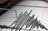 Ege sallanıyor! Korkutan deprem
