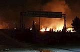 İsrail'den İran askeri üssüne saldırı: 15 ölü!