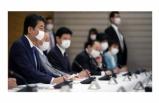 Japonya'dan pandemiye karşı 3'üncü ek bütçe paketi