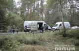Ukrayna'da suikast soruşturması
