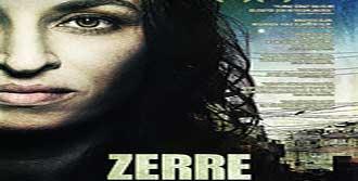 Zerre, 12 Nisan'da Beyazperdede