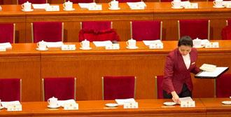 Çin'in 'Komünist' Milyarderleri