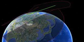 Meteor Neden Tespit Edilemedi?
