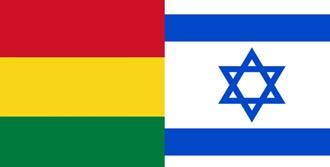 Bolivya'dan İsrail'e Şok!