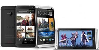 Yeni HTC One'ın Fiyatı Ne Kadar?