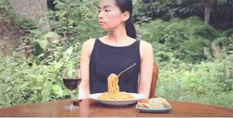 Japon Usülü Baş Döndüren GIF Sanatı