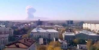 Patlama Binlerce Kişi Tahliye Ediliyor!