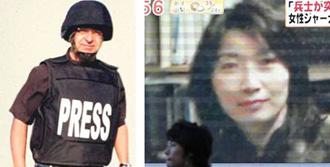 Türk Gazeteci Kayıp, Japon Meslektaşı Öldü