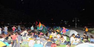 'Gezi' Kampı Gündoğdu'da!
