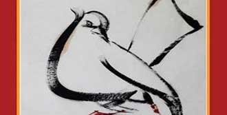 Tek Kanatlı Bir Kuş