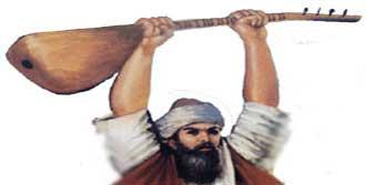 Pir Sultan Abdal Müzik Dinletisi