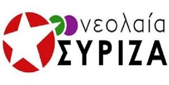 Syriza Gençliği'nden Açıklama