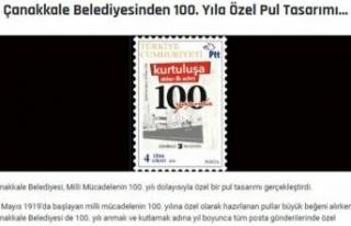 Atatürk'süz 19 Mayıs hatıra pulu bastılar
