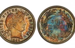 125 yıllık madeni para 7.5 milyon liraya satıldı!