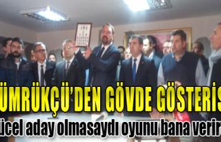 'CHP'nin Dayatmaya Değil Birliğe İhtiyacı Var'