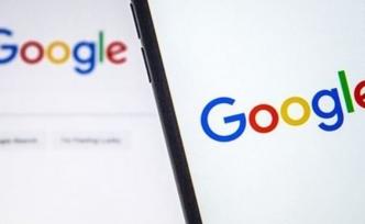Google'dan virüs kararı: Görüntü kalitesi düşüyor