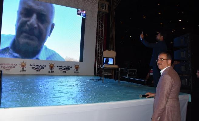 AK Parti İzmir'de bayramlaşma töreni: Yıldırım sürprizi