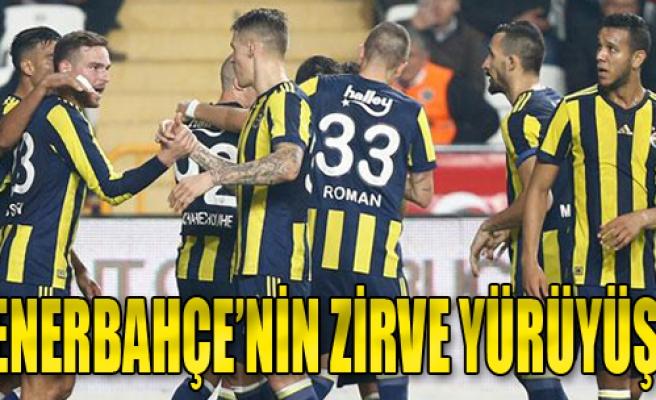 Antalyaspor - Fenerbahçe: 0-1
