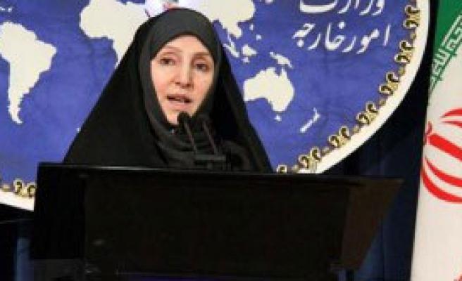 İran'dan Resmi Seçim Değerlendirmesi