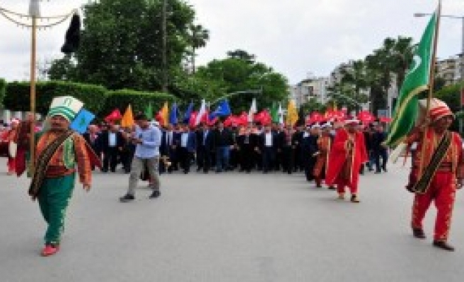 Adana'da Yörük Türkmen Şöleni