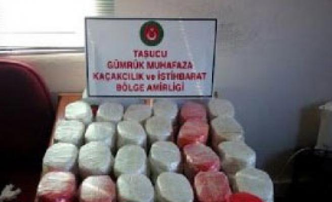 Mersin Limanı'nda 60 Kilo Uyuşturucu Ele Geçti