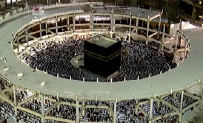 Suudi Arabistan'dan Yeni Yasak