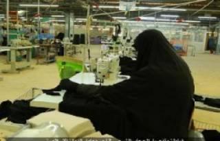 IŞİD İlk Fabrikasını Açtı