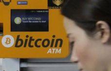 Bitcoin ATMsi uygulaması başlattı
