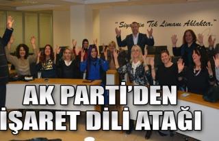 AK Parti'den İşaret Dili Hamlesi